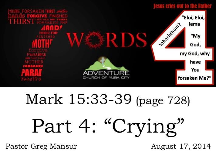 4-Crying
