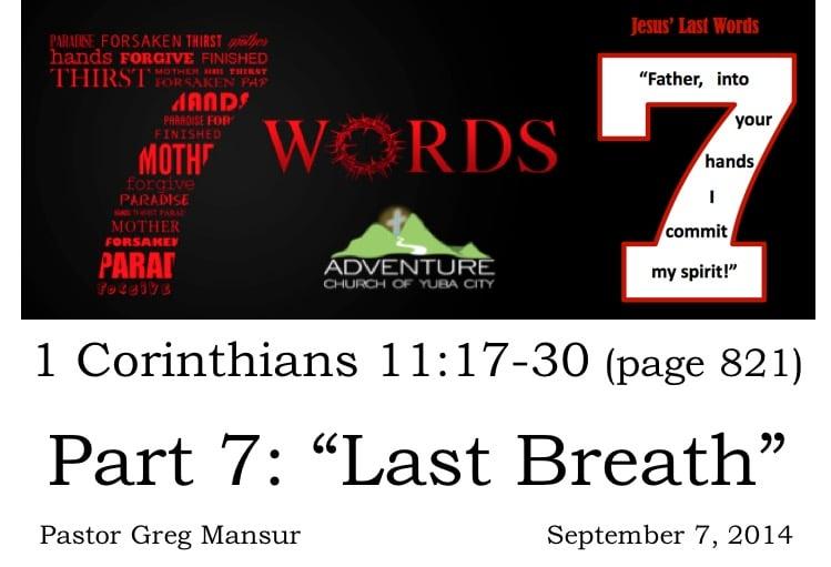 7-Last Breath